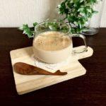 緑茶・ほうじ茶・抹茶でも作れる! 日本茶で作るチャイのレシピまとめ