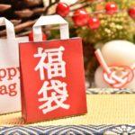 【抹茶スイーツの福袋】おすすめランキング★ お得にたくさんのスイーツを味わえる!