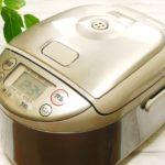 材料を入れてスイッチを押すだけ! 炊飯器を使った【梅干し】の簡単レシピ